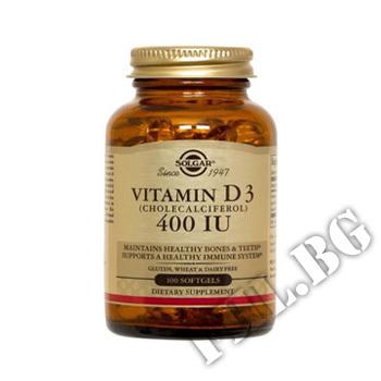 Съдържание » Цена » Прием » VITAMIN D 400 IU 100