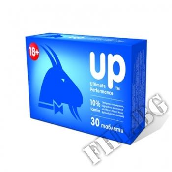 Съдържание » Цена » Прием » UP - Ultimate Performance / Разгонен козел