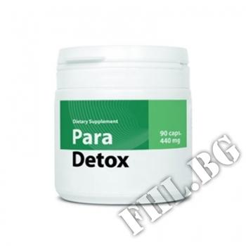 Съдържание » Цена » Прием » Para Detox / Пара Детокс