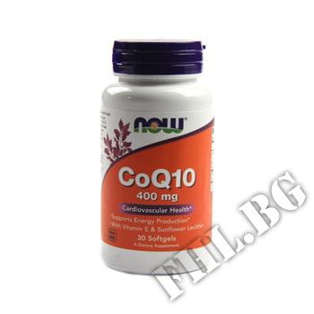 Действие на CoQ10 400 мг - 30 дражета мнения.Най-ниска цена от Fhl.bg-хранителни добавки София