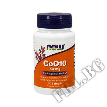 Действие на CoQ10 50 мг with Витамин Е  мнения.Най-ниска цена от Fhl.bg-хранителни добавки София