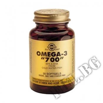 Действие на Omega 3 Double Strength 60soft. мнения.Най-ниска цена от Fhl.bg-хранителни добавки София