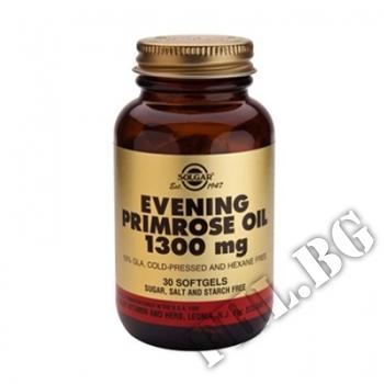 Действие на Evening Primrose Oil 1300 мг  мнения.Най-ниска цена от Fhl.bg-хранителни добавки София
