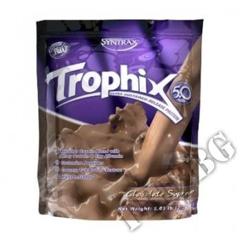 Съдържание » Цена » Прием »  Trophix 5.0-шоколад