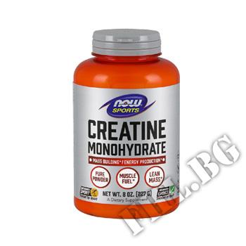 Действие на Creatine Monohydrate Прах - 227 гр мнения.Най-ниска цена от Fhl.bg-хранителни добавки София
