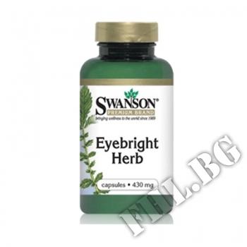 Действие на Eyebright Herb / ОЧАНКА мнения.Най-ниска цена от Fhl.bg-хранителни добавки София
