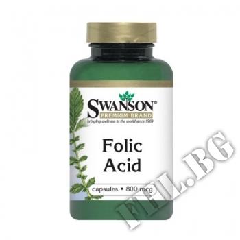 Действие на Folic Acid /витамин В9 мнения.Най-ниска цена от Fhl.bg-хранителни добавки София