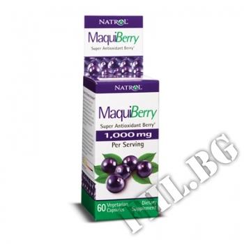 Съдържание » Цена » Прием » MaquiBerry/Макибери