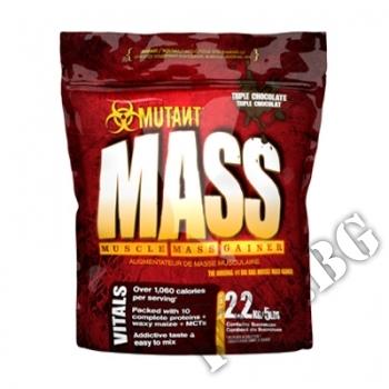 Съдържание » Цена » Прием »  Mass Gainer 2.2kg-шоколад
