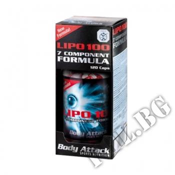 Действие на Lipo Body Attack 100 120 Caps мнения.Най-ниска цена от Fhl.bg-хранителни добавки София