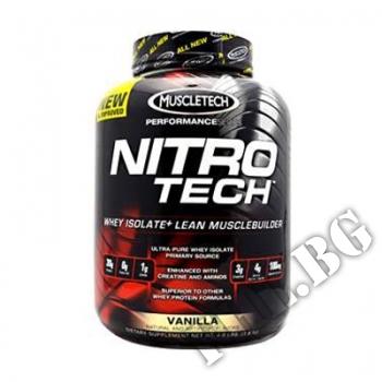 Действие на Nitrotech Performance Series 2lbs-ванилия мнения.Най-ниска цена от Fhl.bg-хранителни добавки София