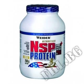 Действие на NSP-Nitrostack Protein-ванилия мнения.Най-ниска цена от Fhl.bg-хранителни добавки София