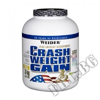 Действие на Crash Weight Gain 3 kg мнения.Най-ниска цена от Fhl.bg-хранителни добавки София