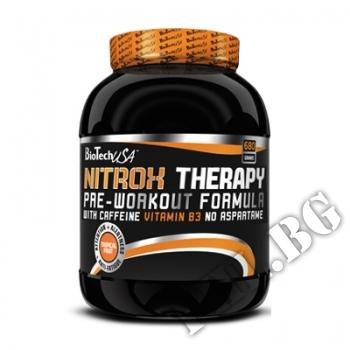 Действие на Nitrox Therapy мнения.Най-ниска цена от Fhl.bg-хранителни добавки София