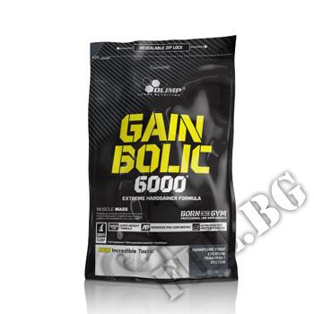 Съдържание » Цена » Прием » OLIMP Gain Bolic 6000 2.2 lbs.
