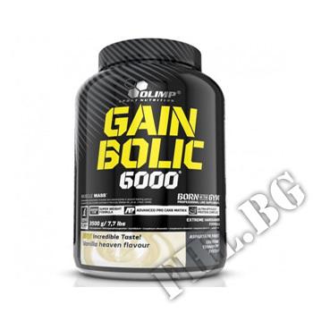 Съдържание » Цена » Прием » Gain Bolic 6000 7.7 lbs.