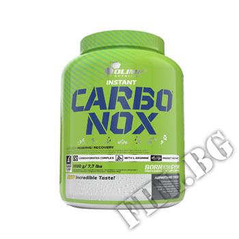 Съдържание » Цена » Прием » Carbo Nox 3500 gr