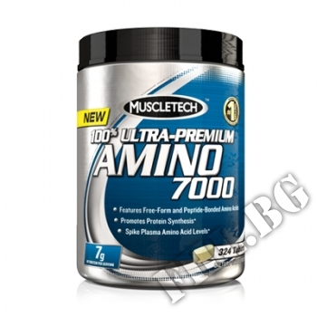 Действие на 100% Ultra-Premium Amino 7000 мнения.Най-ниска цена от Fhl.bg-хранителни добавки София