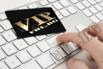 Съдържание » Цена » Прием » VIP карта