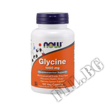 Действие на Glycine 1000 мг мнения.Най-ниска цена от Fhl.bg-хранителни добавки София