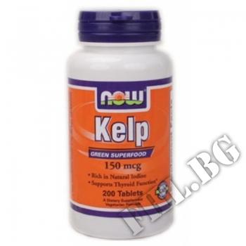 Съдържание » Цена » Прием » Kelp / Йод