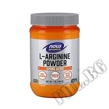Действие на L-Arginine Прах - 454 г мнения.Най-ниска цена от Fhl.bg-хранителни добавки София