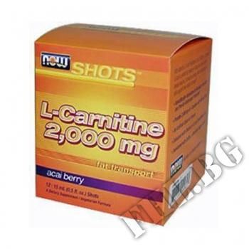 Действие на L-Carnitine 2000 мг - 15 мл мнения.Най-ниска цена от Fhl.bg-хранителни добавки София