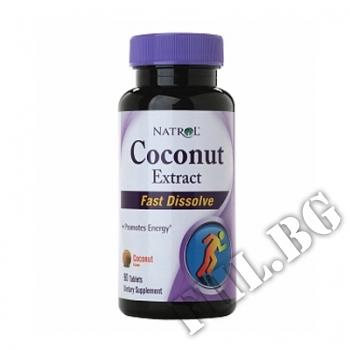 Действие на Coconut Extract - Fast Dissolve                             мнения.Най-ниска цена от Fhl.bg-хранителни добавки София