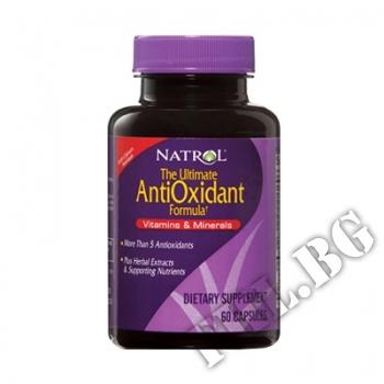 Действие на Ultimate Antioxidant Formula мнения.Най-ниска цена от Fhl.bg-хранителни добавки София