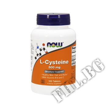 Действие на L-Cysteine 500 мг - ЦИСТЕИН мнения.Най-ниска цена от Fhl.bg-хранителни добавки София