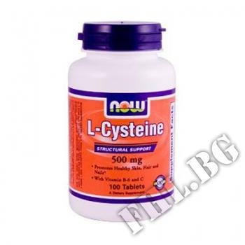 Съдържание » Цена » Прием » L-Cysteine 500 мг - ЦИСТЕИН