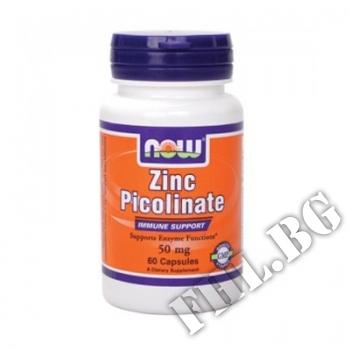 Действие на Zinc Picolinate 120 caps мнения.Най-ниска цена от Fhl.bg-хранителни добавки София