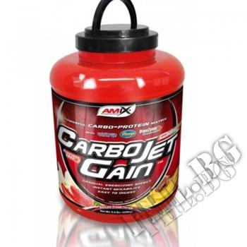 Съдържание » Цена » Прием »  CarboJet Gain 1000 g
