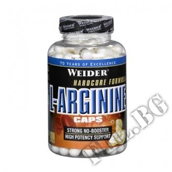 Действие на L-Arginine 200 caps мнения.Най-ниска цена от Fhl.bg-хранителни добавки София