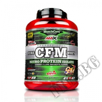 Действие на CFM Nitro Protein Isolate 1000 g мнения.Най-ниска цена от Fhl.bg-хранителни добавки София