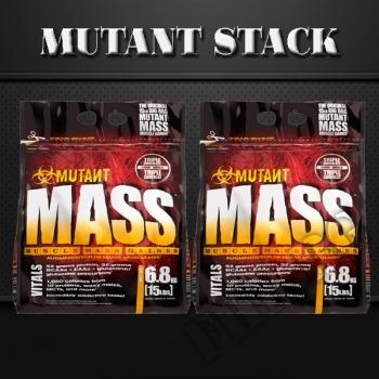 Съдържание » Цена » Прием » Mutant stack