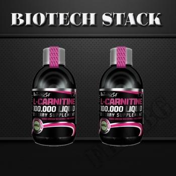 Съдържание » Цена » Прием » BioTech stack