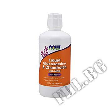 Действие на Liquid Glucosamine Chondroitin with MSM мнения.Най-ниска цена от Fhl.bg-хранителни добавки София