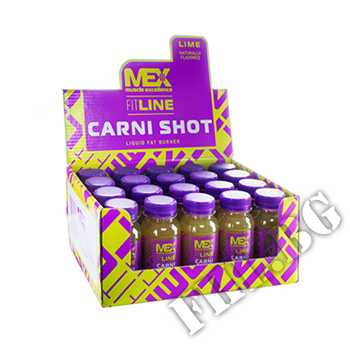 Действие на Carni-Shot L-Carnitine мнения.Най-ниска цена от Fhl.bg-хранителни добавки София