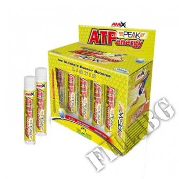 Действие на ATP Energy Liquid мнения.Най-ниска цена от Fhl.bg-хранителни добавки София