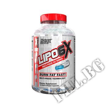 Съдържание » Цена » Прием » LIPO 6X V2 NEW
