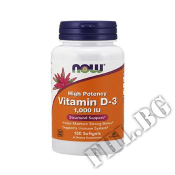 Съдържание » Цена » Прием » Vitamin D-3 1000 IU 180 softgels