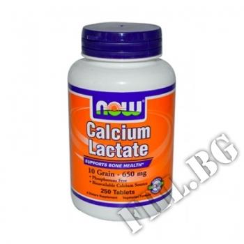 Съдържание » Цена » Прием » Calcium Lactate 10 GR