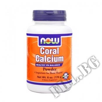 Действие на Coral Calcium на прах мнения.Най-ниска цена от Fhl.bg-хранителни добавки София