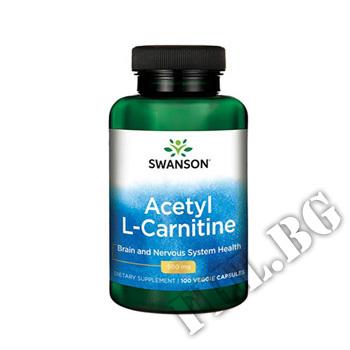 Съдържание » Цена » Прием »  Acetyl L-Carnitine 500 мг