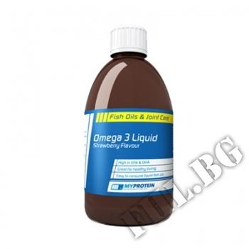 Действие на  Omega-3 Liquid Super Strength Orange мнения.Най-ниска цена от Fhl.bg-хранителни добавки София