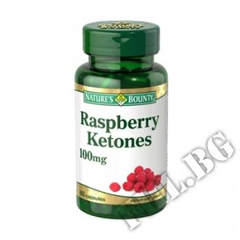 Действие на Raspberry Ketones 100 mg мнения.Най-ниска цена от Fhl.bg-хранителни добавки София