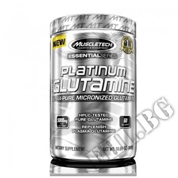 Съдържание » Цена » Прием »  Essentials series Platinum 100% Glutamine