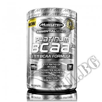 Действие на   Essentials series Platinum BCAA 8:1:1 мнения.Най-ниска цена от Fhl.bg-хранителни добавки София