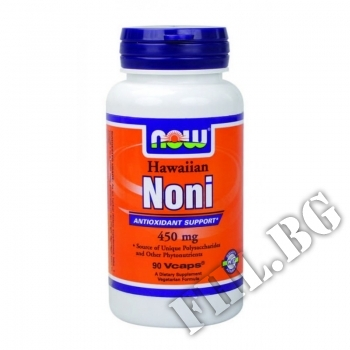 Действие на Noni 450 мг мнения.Най-ниска цена от Fhl.bg-хранителни добавки София
